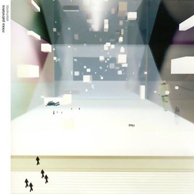 Nikko Patrelakis - Elements Cover